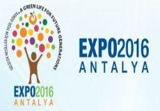 Экспо 2016 в Анталии!
