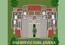 Sara Residence - 4